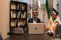 تاییدیه آتش نشانی ضوابط تصرفات مسکونی-کرمایش برودت پارس