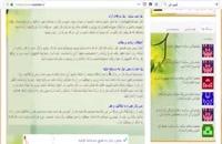آموزشگاه طراحی سایت در آذربايجان شرقی