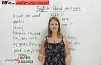 معنی اصطلاحات انگلیسی با هر شکل دست