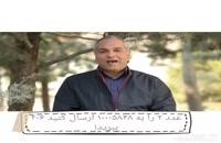 صحبت های مهران مدیری در مورد عید نوروز ایرانیان