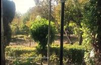 فروش باغ ایرانی در محمدشهر کرج
