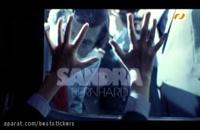 دانلود رایگان فیلم تگزاس 2 کامل با کیفیت Full HD به صورت کامل از سینمای ایران*