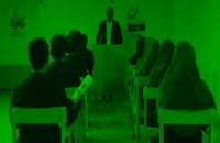 دانلود قسمت 12 سریال هیولا(کامل)(قانونی) | سریال هیولا قسمت دوازدهم