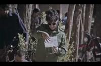 دانلود فیلم ماجرای نیمروز 2 بدون سانسور