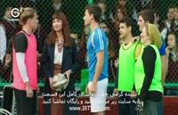 سریال ترکی تلخ و شیرین قسمت 11 دوبله فارسی لینک دانلود توضیحات