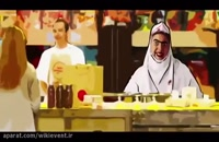 دانلود فیلم شکلاتی نسخه قاچاق