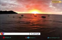 جزیره نوسی به در ماداگاسکار، ساحلی با آب های زلال فیروزه ای - بوکینگ پرشیا