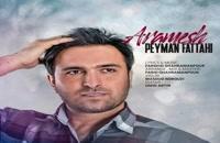 دانلود آهنگ پیمان فتاحی آرامش (Peyman Fattahi Aramesh)
