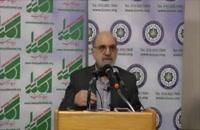 شرح بوستان سعدی جلسه پانزدهم دکتر عبدالکریم سروش