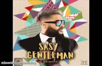 آهنگ آقامون جنتلمنه جنتلمنه