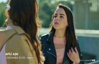 Free Download Indir Dizi Afili Ask Bolum 20 + Hardsub Farsi