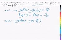 حل تست ریاضی کنکور 6 - تدریس خصوصی ریاضی