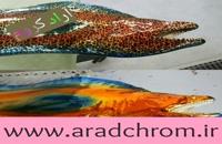 آرادکروم تولیدکننده دستگاه کروم  پاش/02156571305
