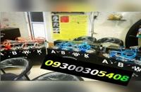 دستگاه مخمل پاش /مخملپاش دو اپراتوره09300305408