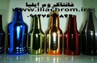 دستگاه آبکاری/قیمت دستگاه آبکاری/پک مواد ابکاری025156573155