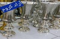 فروش دستگاه مخمل پاش و فانتاکروم در آذربایجان شرقی 02156571305