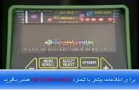 فروش فلزیاب در اهواز 09100061388