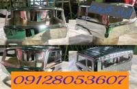 */تولید دستگاه فلوک پاش 02156571305
