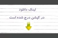 پایان نامه - ارزیابی برآورد دمای اعماق مختلف خاک در برخی از ایستگاههای هواشناسی استان فارس با استفاده از ...
