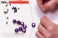 آموزش ساخت 16 مدل دستبند مهره ای پسرونه و دخترونه