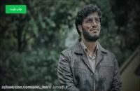 دانلود فیلم ماجرای نیمروز 2 رد خون ( کامل و بدون سانسور ) + خرید قانونی ( آنلاین ) غیر رایگان