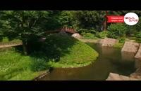 باغ البرت فرانسه - Albert Kahn Jardins - تعیین وقت سفارت فرانسه با ویزاسیر