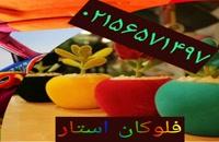 پودر مخمل -چسب مخمل -قیمت مخمل پاش 02156571497