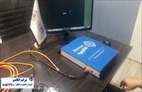 آموزش نصب دوربین مدار بسته با دستگاه mvr