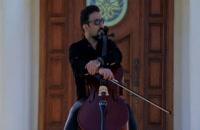 ویدیو کلیپ عشق پاییزی - سعید راحمی