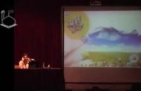 سخنرانی استاد رائفی پور - زیر چتر شیطان (جلسه 5) - 1389.8.22 - تهران - دانشگاه علوم پزشکی