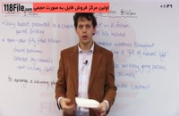 آموزش زبان انگلیسی مکالمه به صورت کامل و جامع