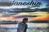 Amir Moeini Janeshin Remix