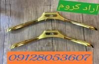 */ساخت دستگاه کروم پاشی/فانتا کروم پاششی/02156571305/جیر پاش/