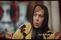 دانلود قسمت 18 سریال هیولا | کامل