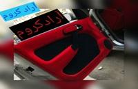 فروش دستگاه مخمل پاش و فانتاکروم در سمنان 02156571305