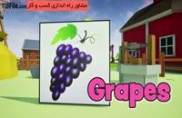 آموزش زبان انگلیسی به کودکان - www.118File.Com