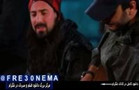 سریال رالی ایرانی2قسمت3|سریال رالی ایرانی2قسمت سوم