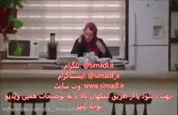 دانلود سریال هیولا قسمت 12 / قسمت دوازدهم سریال هیولا /  نماشا