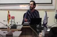 پژوهشگری دیجیتال؛ دکتر امیررضا اصنافی؛ 23 بهمن 1397