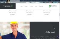 قالب HTML شرکتی پاتکت | سنترال فایل