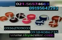 تولیدکننده دستگاه مخمل پاش09195642293ایلیاکالر