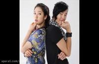 قسمت 1 سریال کره ای تو زیبایی + زیرنویس فارسی