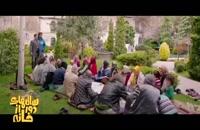 قسمت دوازدهم سالهای دور از خانه(سریال)(قانونی)| سالهای دور از خانه 12 - مجید صالحی