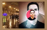 """ریمیکس ترانهٔ """" بهت ، قول می دم """" _ محسن یگانه"""