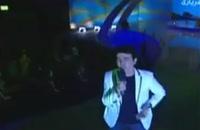 """اجرای زندهٔ ترانهٔ زیبای آذری """"باخ باخ"""" _ رحیم شهریاری"""