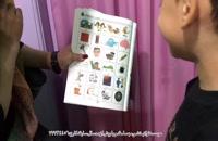 پارت228_بهترین کلینیک توانبخشی تهران - توانبخشی مهسا مقدم