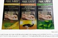 روغن زیتون و جنسینگ برای ماساژ پوست بدن