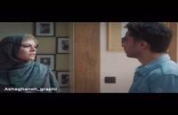 دانلود قسمت 14 نهنگ آبی (قانونی)| دانلود قسمت چهاردهم سریال نهنگ ابی (online)