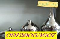 /تولید فلوک پاش 09128053607