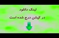 پایان نامه - مدیریت ریسک و کارایی شعب بانک سپه استان گیلان در چارچوب DEA شبکه ای...